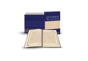 I quaderni del carcere di Antonio Gramsci